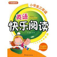 小学生三年级英语快乐阅读