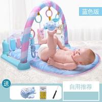 带音乐宝宝健身架器0-1岁新生婴儿床上玩具3儿童男孩6-12个月 尊享版蓝色【送:充电电池+ 遥控飞机+螺丝刀