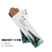 创意鸡翅木筷子家用无漆无蜡韩式木筷10双礼盒装 鸡翅木筷精装