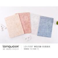 蓝果素色印象-B5英语本LG-21297 颜色图案随机 单本销售 当当自营
