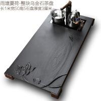 乌金石茶盘全自动上水茶具套装简约电热磁炉一体家用现代功夫茶海