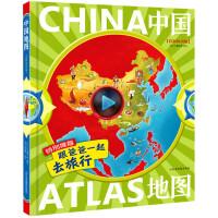 跟爸爸一起去旅行--中国地图 儿童地理百科全书6-12岁小学生课外书读物一二年级科普历史地图绘本人文版老师推荐书目