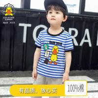 【抢购价:26元】RASE.DUCK小黄鸭韩版中小童条纹T恤中小童装儿童短袖【支持礼品卡】