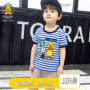 【3件2折价:33元】RASE.DUCK小黄鸭韩版中小童条纹T恤中小童装儿童短袖【支持礼品卡】