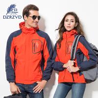 杜戛地户外冲锋衣男女外套三合一加厚抓绒两件套西藏登山服装