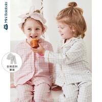 【3折价:81】迷你巴拉巴拉儿童家居服女宝宝睡衣秋新款男童两件套居家衣服