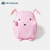 迷你巴拉巴拉儿童书包双肩包可爱兔子造型减负轻便护脊幼儿园背包