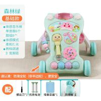 婴儿学步车手推车6-7-18个月防侧翻宝宝学走路助步车男孩女孩1岁 +彩盒
