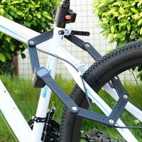 自行车锁山地车锁折叠防盗锁死飞配件单车锁关节抗剪骑行装备
