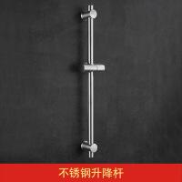 304不锈钢淋雨喷头固定支架淋浴器配件浴室花洒头升降杆套装家用