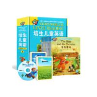 培生儿童英语分级阅读Level2第二级(附光盘 共20册) 3-8岁少儿英语启蒙培生幼儿初级入门教材儿童英语读物小学生