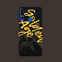 华为p20手机壳p20pro磨砂软壳nova4超薄mate20x限量版nova3i个性潮牌nove3 华为nova4