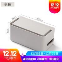 wifi无线路由器收纳盒塑料电源线插线板收纳盒电视机顶盒置物架 插线板盒灰色