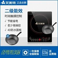 寸年Airmate/艾美特 CC2114电磁炉家用触屏智能爆炒火锅炒菜节能省电