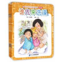 幼儿全语文故事系列第五辑(全10册)谁来洗澡/吃饭了/帮助我们/谢/雨声像什么/玩游戏/晒太阳/郊游/戴手套
