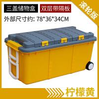 汽车收纳箱车载置物箱后备箱储物箱车用整理箱收纳盒车内用品杂物