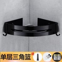 免打孔欧式黑色浴室置物架 太空铝仿古卫生间转角架 美式三角篮