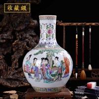 陶瓷花瓶手绘仕女图仿古粉彩瓷器客厅家居中式乔迁新居装饰品开业送人摆件礼物