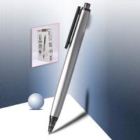 晨光文具优品高密度材料水笔按动中性笔定制按压0.5黑色高档签字笔定做学生AGPH3701拔帽办公仿金属签字笔