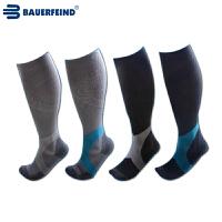 Bauerfeind 保而防压缩袜 篮球足球羽毛球专业训练运动护具 正品