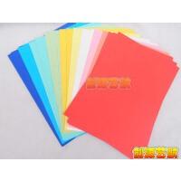 A3彩纸 彩色打印纸 手工折纸 美工课用纸 剪纸100张 120g 10色装