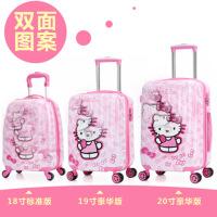收纳箱18寸19寸儿童拉杆箱万向轮宝宝行李箱可爱卡通男女旅行箱登机拖箱