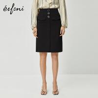 伊芙丽半身裙女2020年新款夏季女装通勤高腰显瘦黑色职业扣子裙子