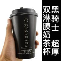 20190309112231061一次性咖啡纸杯加厚奶茶杯打包杯子黑色冷饮杯带盖双淋膜定做
