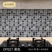 厨房防油贴纸自粘墙纸加厚灶台耐高温防水防油马赛克墙贴瓷砖贴纸SN4299