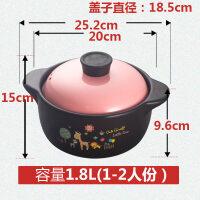砂锅炖锅耐热家用陶瓷煲 明火直烧煲仔饭沙锅 耐高温养生汤