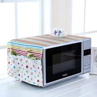 微波炉罩套美的家用电器防尘罩布艺盖巾带袋烤箱罩 35*95cm通用
