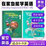 星空英语+外星兔子访地球国际英语家庭教育系列图书 1级 1书+1练习册+CD