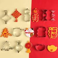 曲奇饼干模具套装材料烘培工具招财猫姜饼人磨具大号