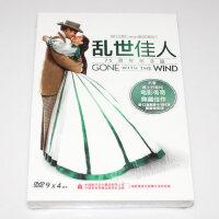 乱世佳人 4DVD D9 75周年纪念版 奥斯卡经典电影碟片正版光盘