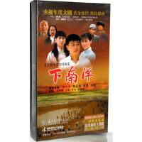 下南洋 8DVD 佟大为 童蕾 黄圣依 童蕾 正版DVD