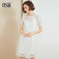 【领券立减价:183】欧莎白色吊带连衣裙两件套2019新款夏收腰短袖裙子女气质智熏裙