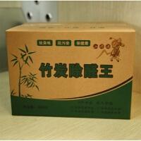 竹炭包礼盒除味包套装空气净化活性炭包一件除味 2kg