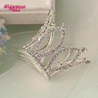 儿童发饰皇冠镶钻发卡发箍王冠 女孩公主发夹花童礼服头饰