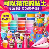 超轻粘土太空橡皮泥水晶彩泥儿童黏土沙DIY手工制作女孩玩具