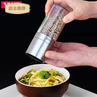 家用不锈钢胡椒研磨器 黑胡椒花椒胡椒粉研磨器手动调料研磨瓶SN4682