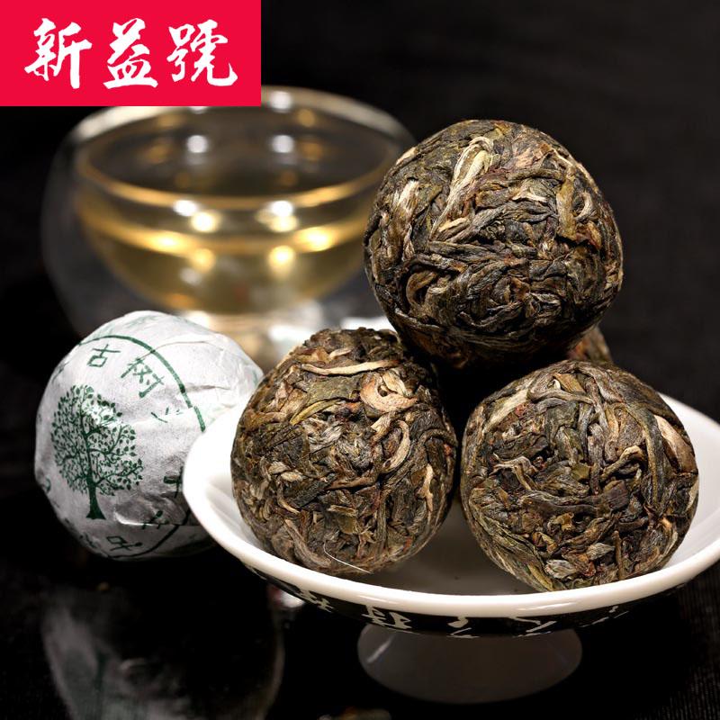 新益号 手工古树生沱 普洱茶生茶 品质小沱茶叶 买50送10颗买50送10颗 手工制作 古树普洱生茶