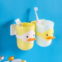 儿童牙刷杯架 卡通牙刷架吸壁式防摔可爱儿童宝宝卫生间壁挂刷牙杯架洗漱套装