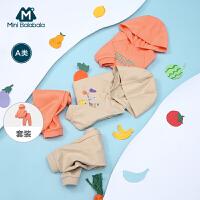 【4月10日0点开抢 3折价:72】迷你巴拉巴拉宝宝男长袖套装2020春婴儿新款弹力休闲套装卫衣衣服