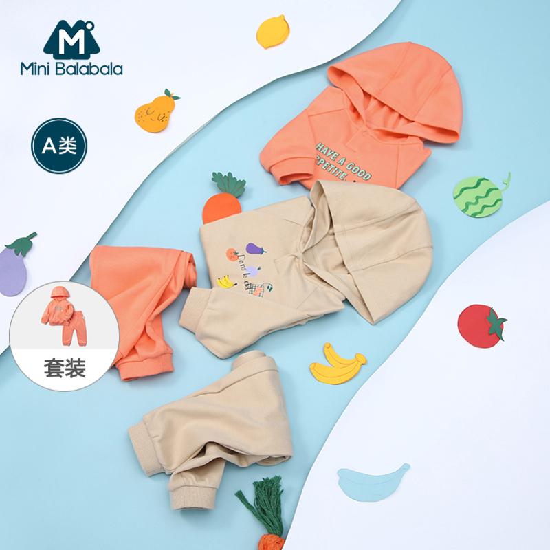 【618年中庆 2件3折价:72】迷你巴拉巴拉宝宝男长袖套装2020春婴儿新款弹力休闲套装卫衣衣服