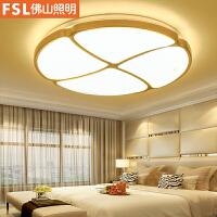 FSL佛山照明led吸顶灯温馨儿童房间灯现代简约圆形创意主卧室灯具