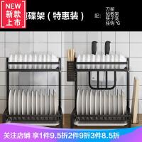 黑色厨房置物架碗碟架不锈钢沥水碗架晾放碗筷碗碟碗盘刀架收纳架