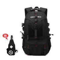 背包双肩包男大容量旅行包登山包运动户外休闲潮旅游电脑包男士 黑色配胸包