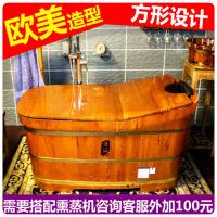 红橡木桶浴桶泡澡桶带盖熏蒸浴缸家用实木洗澡桶大浴盆