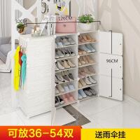 鞋柜简易经济型组装塑料防尘鞋架多层省空间家用简约现代多功能