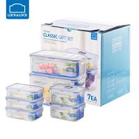 乐扣乐扣密封保鲜盒厨房冰箱收纳盒PP安全材质保鲜组合七件套装